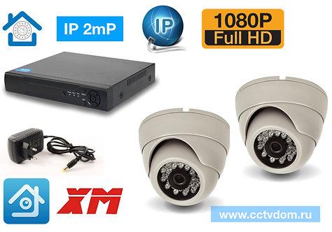 KIT2IP300W1080P. Комплект IP видеонаблюдения на 2 камеры 2мП 1080P.