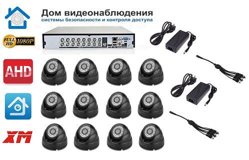 KIT12AHD300B1080P. Комплект видеонаблюдения на 12 внутренних 1080P камер.