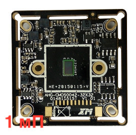 AHG-5010PT-M.1.0M