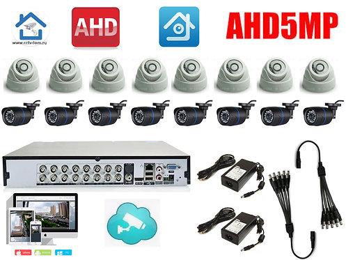 KIT16AHD100B300W5MP. Комплект на 8 внутренних и 8 уличных камер 5мП