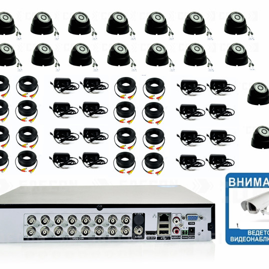 24060р. HD720P. Комплект видеонаблюдения на 16 внутренних HD720P камер.