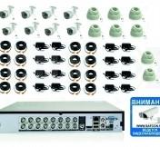 25660р. HD720P. Комплект видеонаблюдения на 8 внутренних и 8 уличных HD720P камеры.