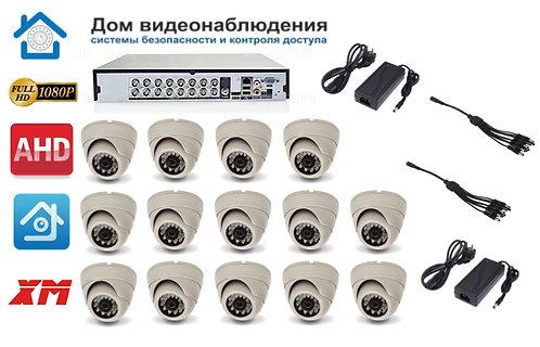 KIT14AHD300W1080P. Комплект видеонаблюдения на 14 внутренних 1080P камер.