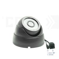 DVS300IP5MP(Пластик/Темно-серая). Внутренняя камера IP 5MP, 0.001Лк, 3.6 мм.