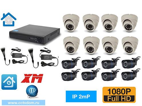 KIT16IP100B300W1080P. Комплект IP видеонаблюдения на 16 камер 2мП 1080P