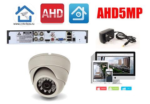 KIT1AHD300W5MP. Комплект видеонаблюдения на 1 внутреннюю камеру 5мП.