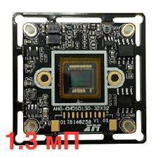 AHG-5313PL-M.1.3M(720P)