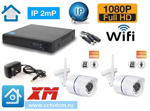 KIT2IPWF100W1080P. Комплект IP Wi-Fi видеонаблюдения на 2 камеры 2мП