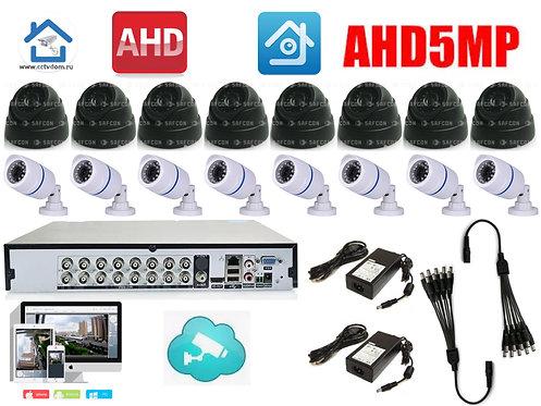 KIT16AHD100W300B5MP. Комплект на 8 внутренних и 8 уличных камер 5мП