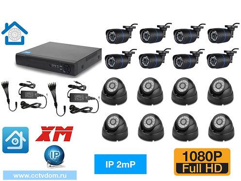KIT16IP100B300B1080P. Комплект IP видеонаблюдения на 16 камер 2мП 1080P
