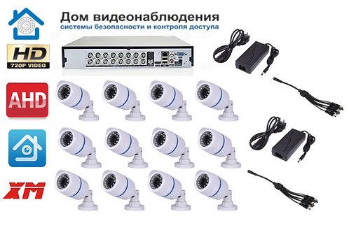 KIT12AHD100W720P. Комплект видеонаблюдения на 12 уличных HD720P камер.