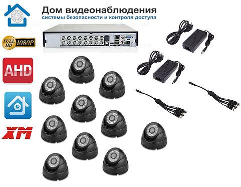 KIT10AHD300B1080P. Комплект видеонаблюдения на 10 внутренних 1080P камер.
