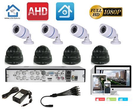 KIT8AHD100W300B5MP. Комплект на 4 уличные и 4 внутренние камеры 5мП
