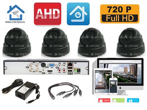 KIT4AHD300B720P. Комплект видеонаблюдения на 4 внутренние HD720P камеры.