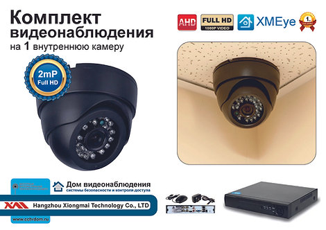 KIT1AHD300B1080P. Комплект видеонаблюдения на 1 внутреннюю 1080P камеру