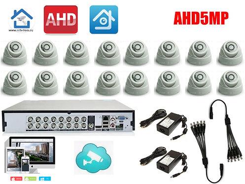 KIT16AHD300W5MP. Комплект видеонаблюдения на 16 5мП камер