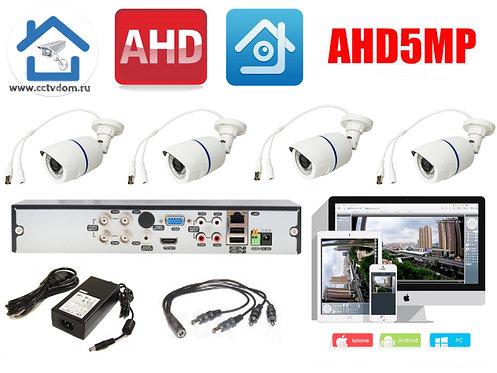 KIT4AHD100W5MP. Комплект на 4 уличных камеры с разрешением 5мП