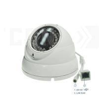 SAF-IP1200HD(Пластик/Белая). Уличная IP камера видеонаблюдения.