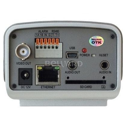 SAF-IP500. Корпусная IP камера. 2мП, 1600*1200, SD, USB, BNC, аудио вход/выход.