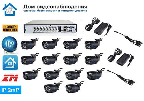 KIT14IP100B1080P. Комплект IP видеонаблюдения на 14 уличных  камер 2 мП Full HD.