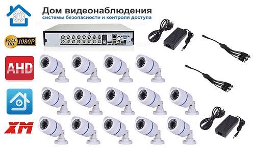 KIT14AHD100W1080P. Комплект видеонаблюдения на 14 уличных FULL HD 1080P камер.