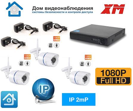 KIT3IPWF100W1080P. Комплект IP Wi-Fi видеонаблюдения на 3 уличные  камеры 2 мП