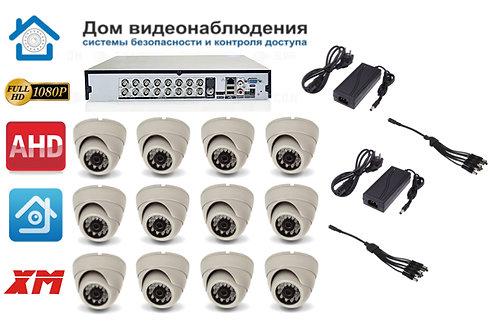 KIT12AHD300W1080P. Комплект видеонаблюдения на 12 внутренних 1080P камер.