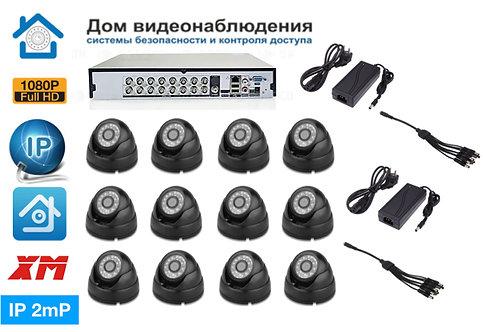 KIT12IP300B1080P. Комплект IP видеонаблюдения на 12 внутренних  камер 2 мП