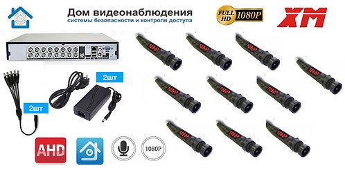 KIT10AHDMINI05AHD1080P. Комплект видеонаблюдения на 10 миниатюрных AHD камер 2МП