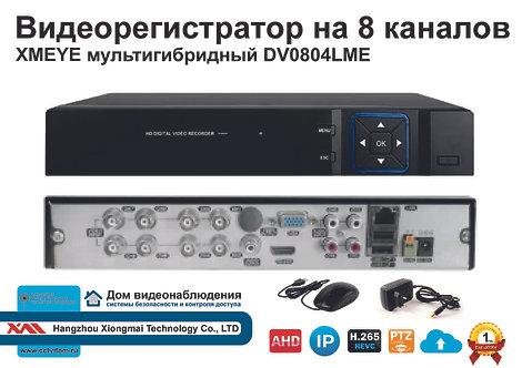 DV0804LME. Гибридный видеорегистратор на 8 видео, 4 звука до 5 мП.