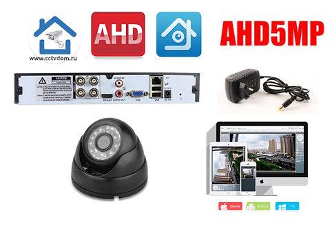 KIT1AHD300B5MP. Комплект видеонаблюдения на 1 внутреннюю камеру  5 мП.