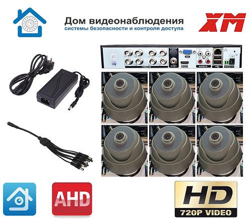 KIT6AHD310S720P. Комплект видеонаблюдения на 6 внутренних HD720P камер.