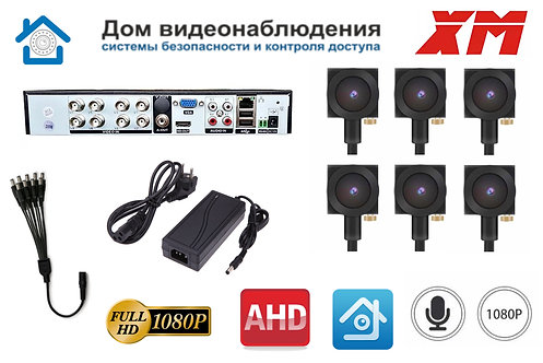 KIT6AHDMINI09AHD1080P. Комплект видеонаблюдения на 6 миниатюрных AHD камер 2МП.