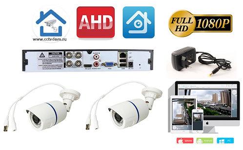 KIT2AHD100W1080P. Комплект видеонаблюдения на 2 уличные FULL HD 1080P камеры.