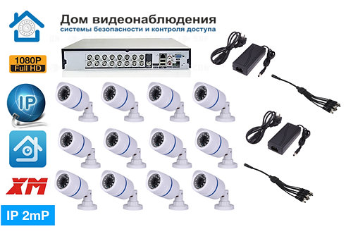 KIT12IP100W1080P. Комплект IP видеонаблюдения на 12 уличных  камер 2 мП Full HD.