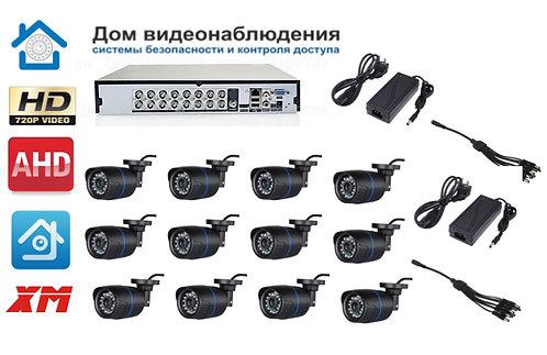 KIT12AHD100B720P. Комплект видеонаблюдения на 12 уличных HD720P камер.