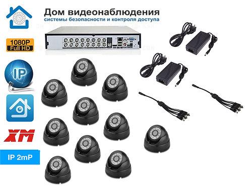 KIT10IP300B1080P. Комплект IP видеонаблюдения на 10 внутренних  камер 2 мП 1080P