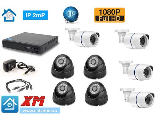 KIT8IP100W300B1080P. Комплект IP видеонаблюдения на 8 камер 2мП 1080P