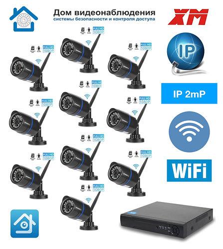 KIT10IPWF100B1080P. Комплект IP Wi-Fi видеонаблюдения на 10 уличных  камер 2 мП