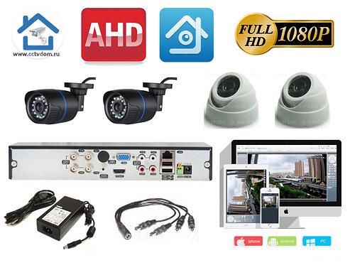 KIT4AHD100B300W1080P. Комплект на 4 камеры с разрешением 2мП 1080P.