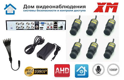 KIT6AHDMINI01AHD1080P. Комплект видеонаблюдения на 6 миниатюрных AHD камер 2МП.