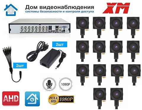 KIT14AHDMINI09AHD1080P. Комплект видеонаблюдения на 14 миниатюрных AHD камер 2МП