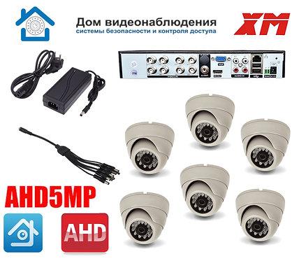 KIT6AHD300W5MP. Комплект видеонаблюдения на 6 внутренних камер 5мП.