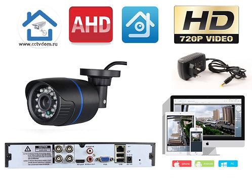 KIT1AHD100B720P. Комплект видеонаблюдения на 1 уличную HD720P камеру.
