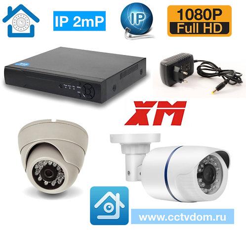 KIT2IP100W300W1080P. Комплект IP видеонаблюдения на 2 камеры 2мП 1080P
