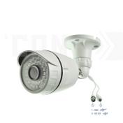 AHD 1 мП (720P) - 790р