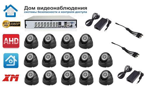 KIT14AHD300B1080P. Комплект видеонаблюдения на 14 внутренних 1080P камер.