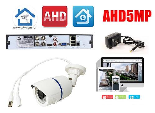 KIT1AHD100W5MP. Комплект видеонаблюдения на 1 уличную камеру 5 мП.