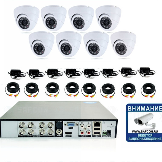15260р. Full HD 1080P. Комплект видеонаблюдения на 8 внутренних Full HD камер.