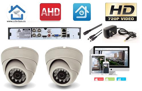 KIT2AHD300W720P. Комплект видеонаблюдения на 2 внутренние HD720P камеры.